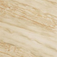 плитка Supernova Marble Floor S.M. Elegant Honey