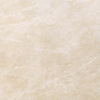 плитка Elite Floor Pearl White
